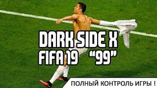 """ЧИТ FIFA 19 DARK SIDE X """"99"""" - Профессиональный ТОП"""